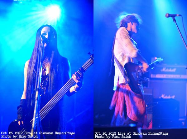 2012/10/26HVO